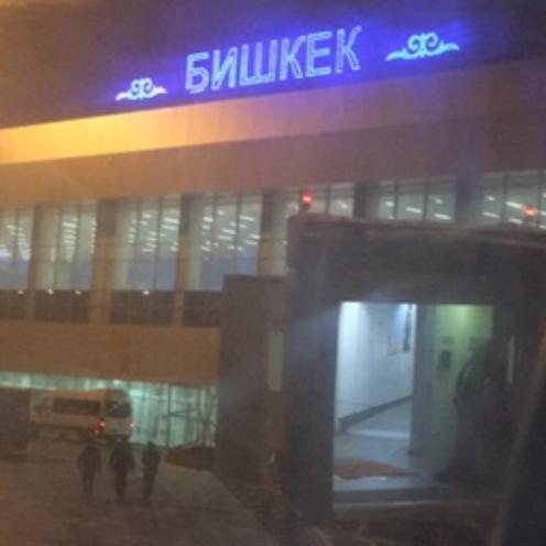 Bishkek, Kyrgyzstan Airport